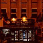 """17 septembrie 2020: """"Personal medical în siguranță, pacienți în siguranță"""". Spitalul Clinic de Boli Infecțioase Cluj, iluminat în Portocaliu pentru a marca Ziua Mondială a Siguranței Pacientului"""